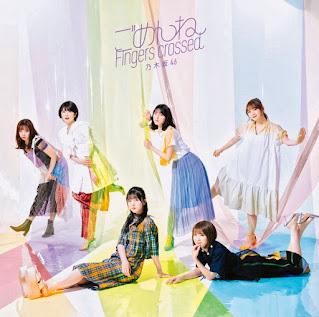 Nogizaka46 27th single, Gomen ne Fingers crossed details CD Blu-ray tracklist info single selected included members senbatsu 乃木坂46 lyrics