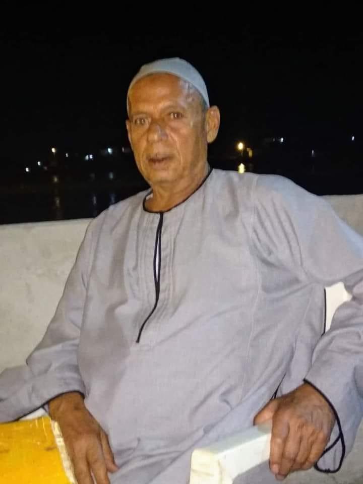 أسرة  تحرير أسرار نيوز تتقدم بخالص التعازي للصحفي رأفت النيداني في وفاة عمه