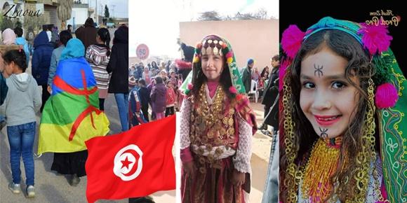أمازيغ تونس احتفال السنة الامازيغية الزراوة