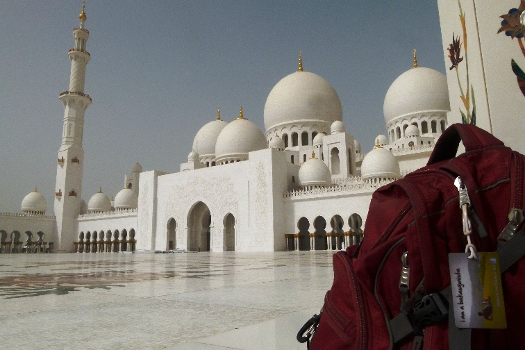 New Zealand Mosque Wikipedia: The Viewing Deck: Abu Dhabi's Grand Mosque And The Leaning