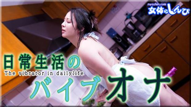 Nyoshin n2058 女体のしんぴ n2058 すみれ / くぱぁ / B: 76 W: 60 H: 86