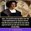 Hindi Facts - 111+ रोचक तथ्य - Rochak tathya in Hindi