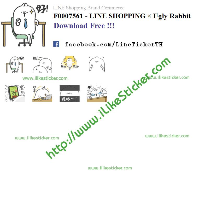LINE SHOPPING × Ugly Rabbit