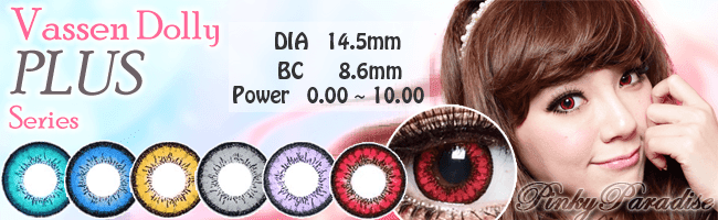 Vassen Dolly Plus Series - Circle Lenses - Colored Contacts
