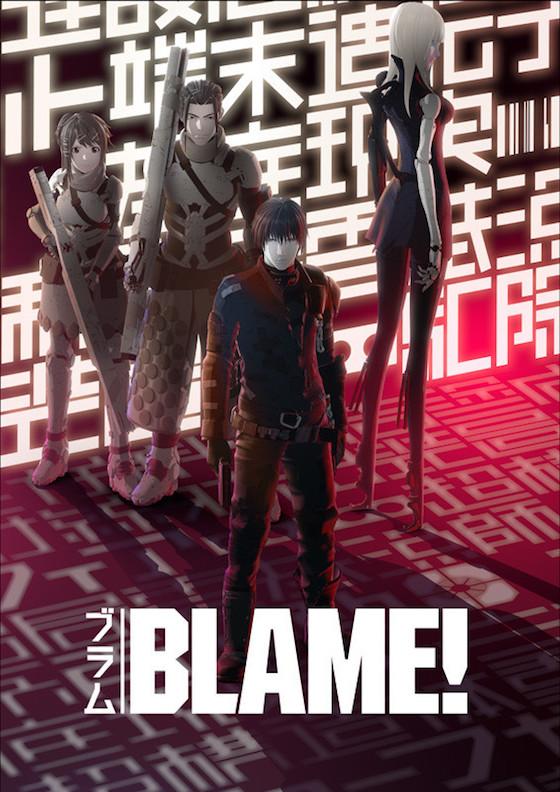 Blame 2