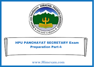 HPU PANCHAYAT SECRETARY Exam Preparation Part-4