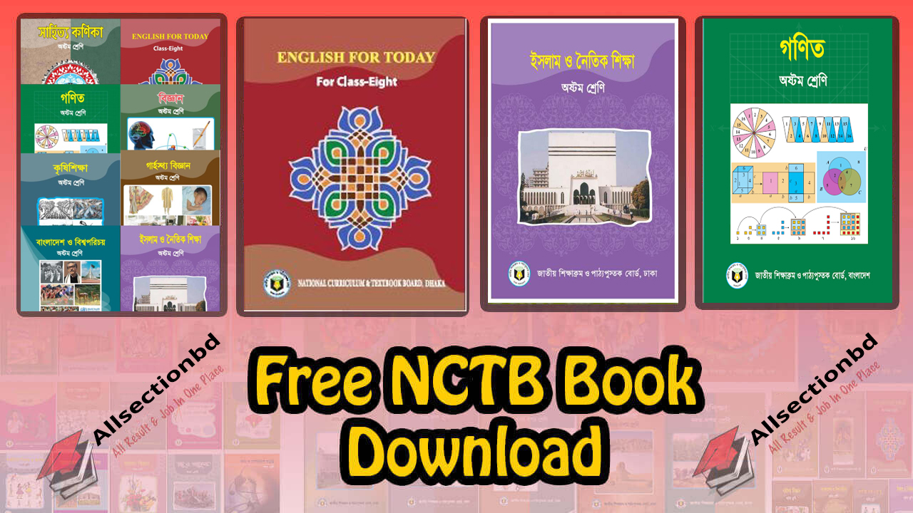 NCTB-Book-Free-Download-NCTB-Books-of-class-8-2021-Download