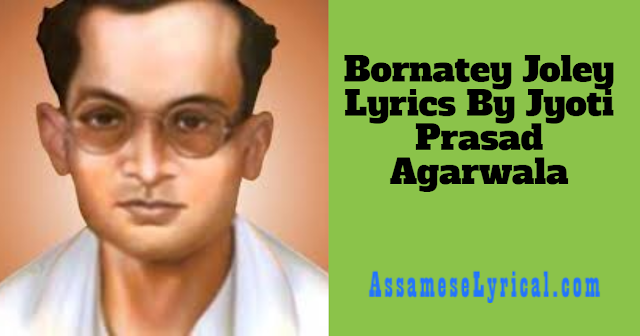 Bornatey Joley Lyrics