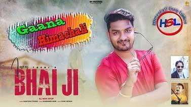 Aara Bhai Ji mp3 Song download | Santosh Toshi~ Gaana Himachali