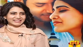 EXCLUSIVE | Samantha | Pallavaram | Thanthi Tv