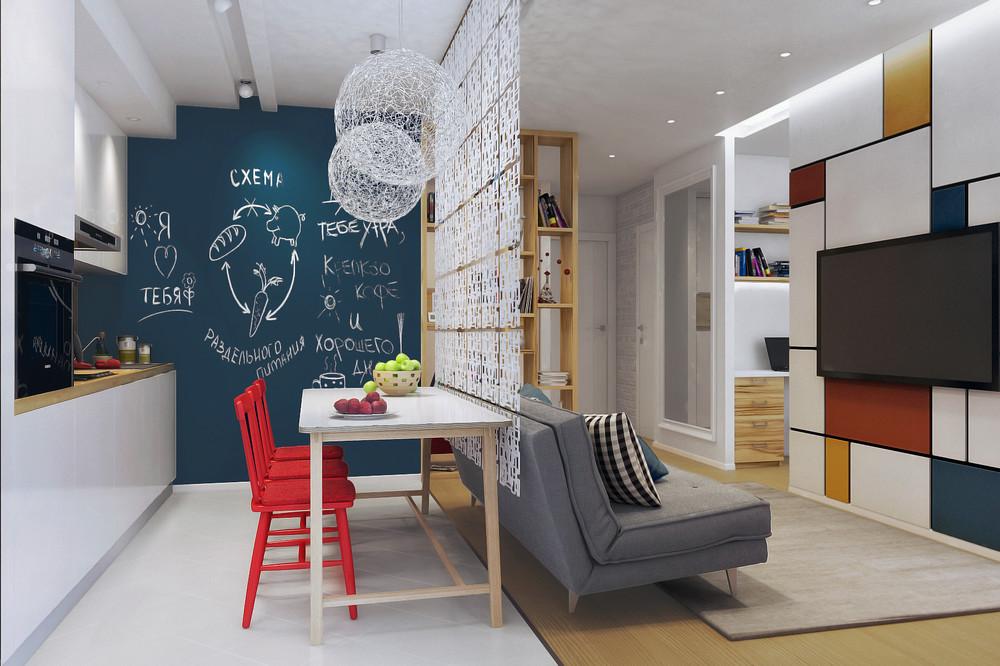 Galeri Gambar Deko Rumah Flat