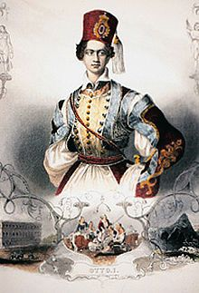 King Otto of Greece  Prince Otto Freidrich Ludwig of Bavaria  1815-1867
