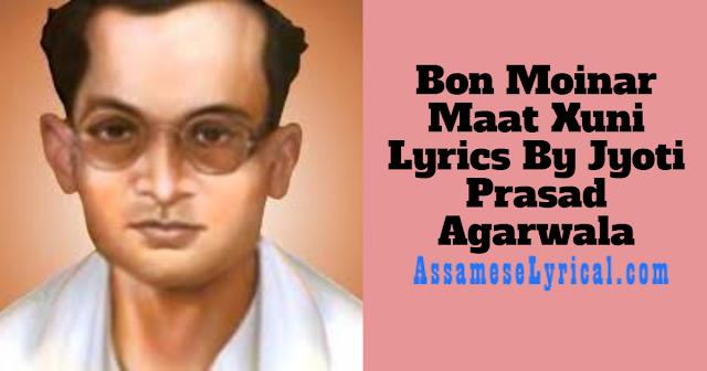 Bon Moinar Maat Xuni Lyrics