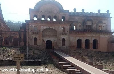 महाराजा हृदय शाह का महल छतरपुर - Maharaja Hriday Shah ka Mahal Chhatarpur