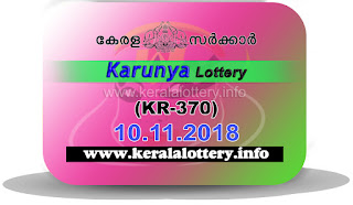 "keralalottery.info, ""kerala lottery result 10 11 2018 karunya kr 370"", 10th November 2018 result karunya kr.370 today, kerala lottery result 10.11.2018, kerala lottery result 10-11-2018, karunya lottery kr 370 results 10-11-2018, karunya lottery kr 370, live karunya lottery kr-370, karunya lottery, kerala lottery today result karunya, karunya lottery (kr-370) 10/11/2018, kr370, 10.11.2018, kr 370, 10.11.2018, karunya lottery kr370, karunya lottery10.11.2018, kerala lottery 10.11.2018, kerala lottery result 10-11-2018, kerala lottery result 10-11-2018, kerala lottery result karunya, karunya lottery result today, karunya lottery kr370, 10-11-2018-kr-370-karunya-lottery-result-today-kerala-lottery-results, keralagovernment, result, gov.in, picture, image, images, pics, pictures kerala lottery, kl result, yesterday lottery results, lotteries results, keralalotteries, kerala lottery, keralalotteryresult, kerala lottery result, kerala lottery result live, kerala lottery today, kerala lottery result today, kerala lottery results today, today kerala lottery result, karunya lottery results, kerala lottery result today karunya, karunya lottery result, kerala lottery result karunya today, kerala lottery karunya today result, karunya kerala lottery result, today karunya lottery result, karunya lottery today result, karunya lottery results today, today kerala lottery result karunya, kerala lottery results today karunya, karunya lottery today, today lottery result karunya, karunya lottery result today, kerala lottery result live, kerala lottery bumper result, kerala lottery result yesterday, kerala lottery result today, kerala online lottery results, kerala lottery draw, kerala lottery results, kerala state lottery today, kerala lottare, kerala lottery result, lottery today, kerala lottery today draw result"