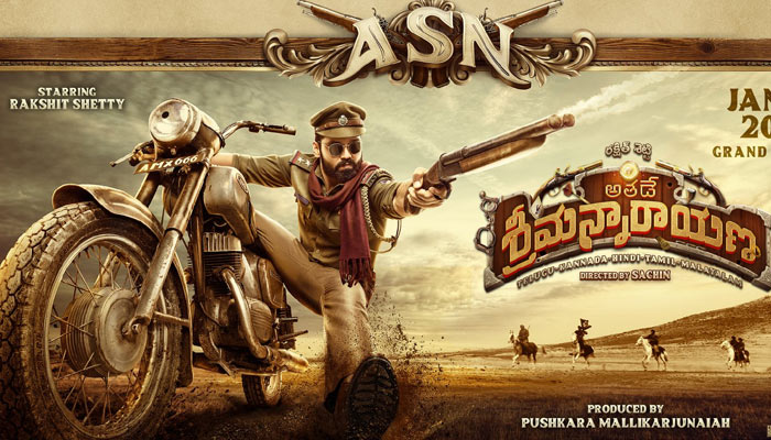 Athade Srimannarayana Movie Review In Movierulz