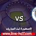 مشاهدة مباراة مانشستر سيتي وبورتو بث مباشر بتاريخ 21-10-2020 دوري أبطال أوروبا