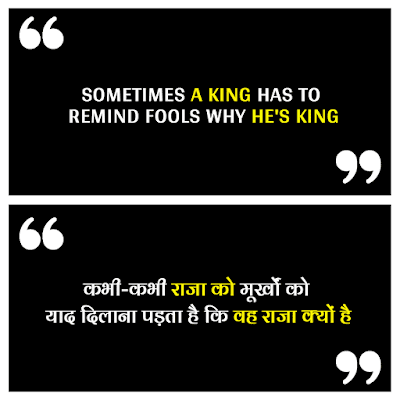 daily english motivational quotes with meaning in hindi