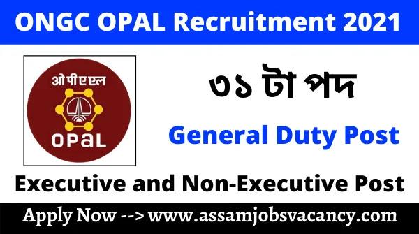 ONGC OPAL Recruitment 2021: 31 Vacancy for Executive And Non-Executive Post