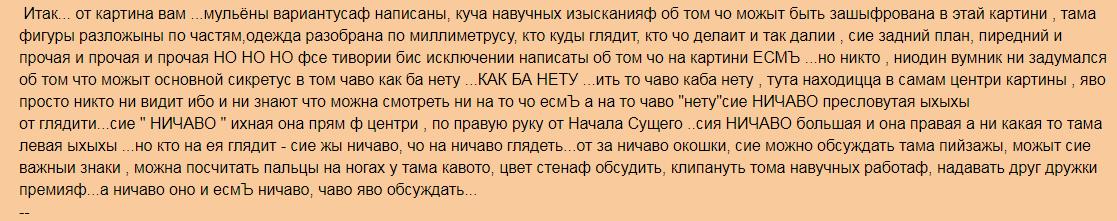 Блог Кота Моти  - Страница 2 1