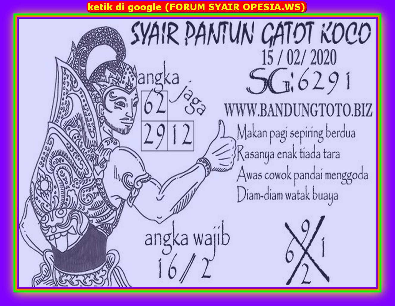 Kode syair Singapore Sabtu 15 Februari 2020 87