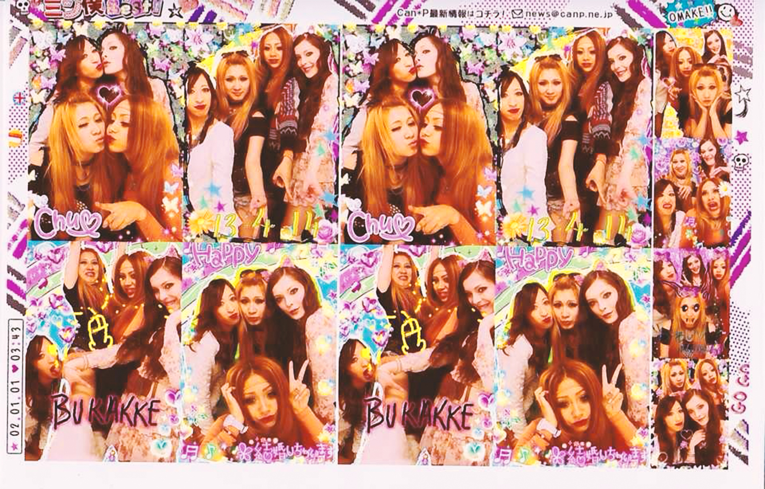 uk gyaru, purikura