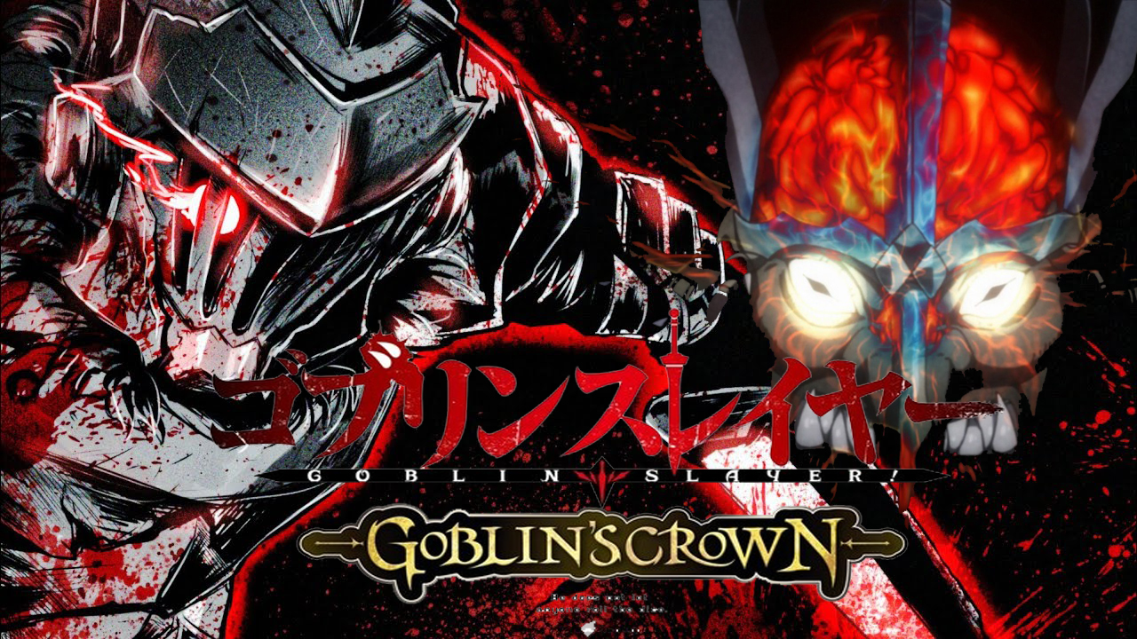 فيلم Goblin Slayer: Goblin's Crown