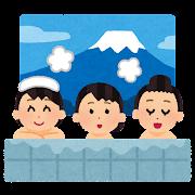 銭湯に入る人たちのイラスト(女性)
