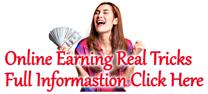 Online Earning Real Tricks