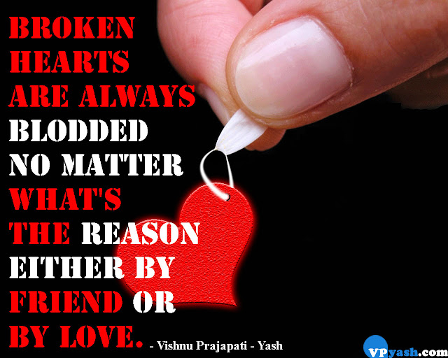 Broken hearts, emotional love quote