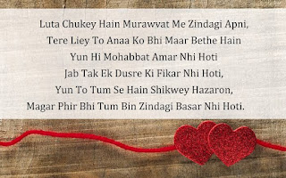 Sweet Love sms for gf in Hindi