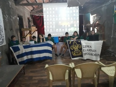 Τα θλιβερά γεγονότα με τους αδικοχαμένους Προσκόπους του Αιδινίου και των Σωκίων αναβίωσαν στο Άργος