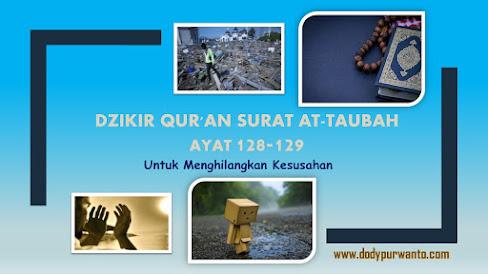 Dzikir Qur'an Surat at-Taubah Ayat 128-129