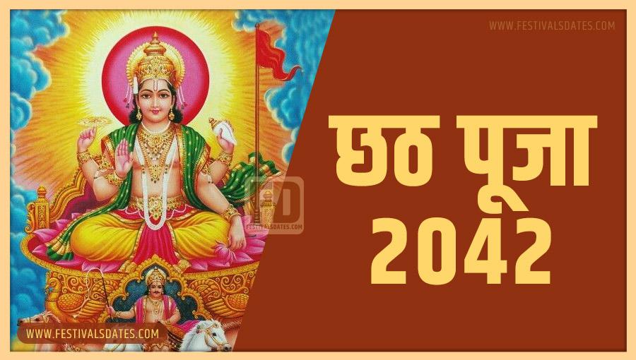 2042 काली चौदास पूजा तारीख व समय भारतीय समय अनुसार