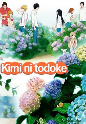 Kimi ni Todoke ฝากใจไปถึงเธอ
