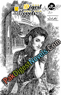 Mujhe Ishq Hai Episode 1 Novelette By Subas Gul