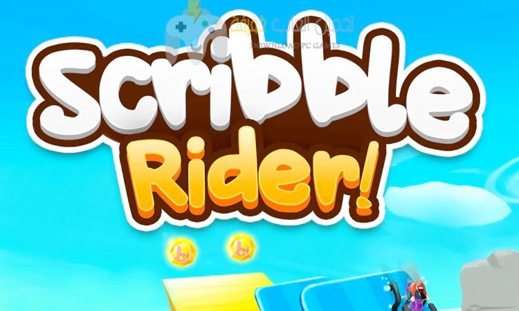 تحميل لعبة Scribble Rider للجوال مجانا