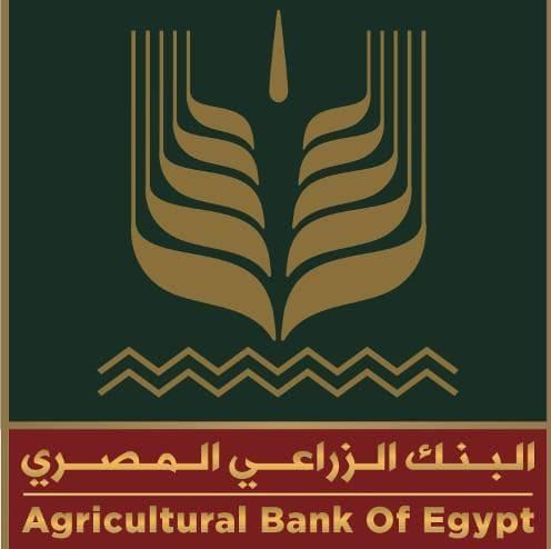وظائف البنك الزراعي المصري لعام 2021 | فرص عمل لحديثي التخرج