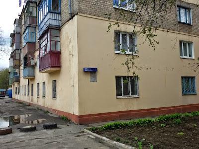 Продажа 2-комнатной квартиры 1/5 эт. дома по ул. Ногина, 12а
