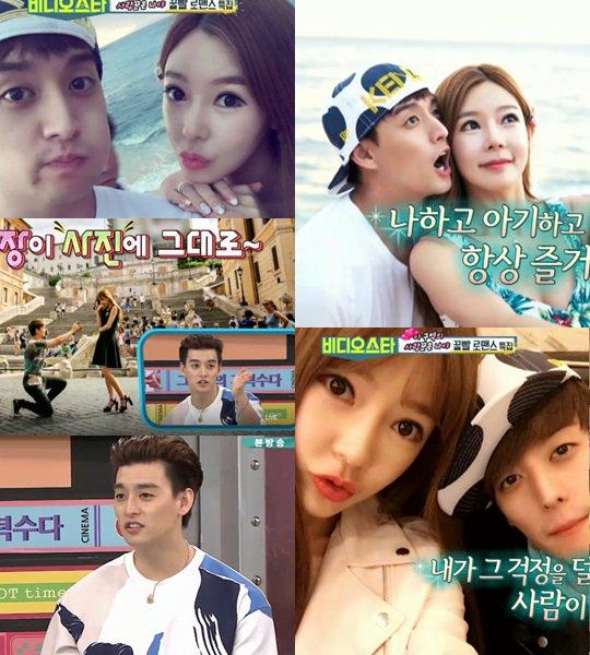 Resultado de imagen para eli kim y su novia