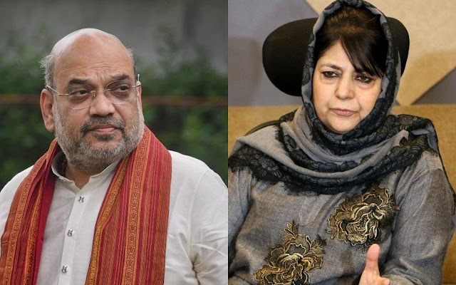 Mehbooba Mufti reply to Amit Shah on Gukpar Alliance