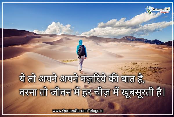 Motivational-shayari-anmol-vachan-in-hindi-images-quotes