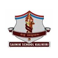 27 पद - सैनिक स्कूल भर्ती 2021 - अंतिम तिथि 10 अप्रैल