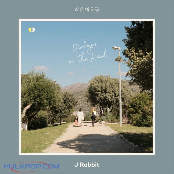 J Rabbit – The Little Heroes – Single
