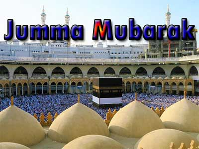 Jumma Mubarak Status Video - Islamic Status Video Free Download