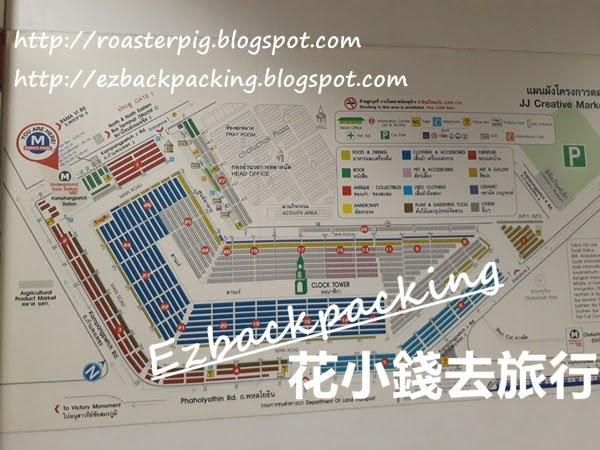 Chatuchak Market翟道翟/恰圖恰市集交通地圖