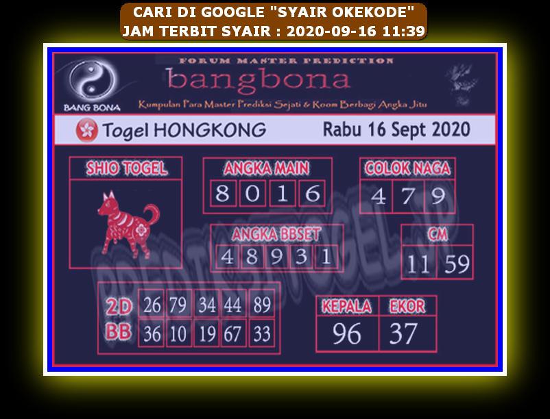 Kode syair Hongkong Rabu 16 September 2020 264