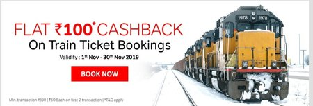 Airtel Offer - Get Rs.100 Cashback On Train Tickets Booking