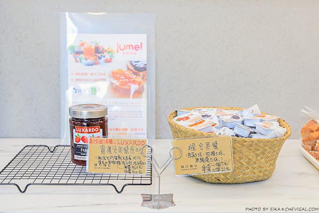 MG 7822 - 熱血採訪│台中人氣麵包搬家囉!每日限量義大利水果酵母終於開賣!還有日本超夯米蘭諾布丁