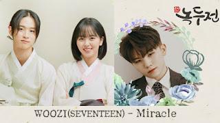 Lyrics Woozi of SEVENTEEN – Miracle + Translation